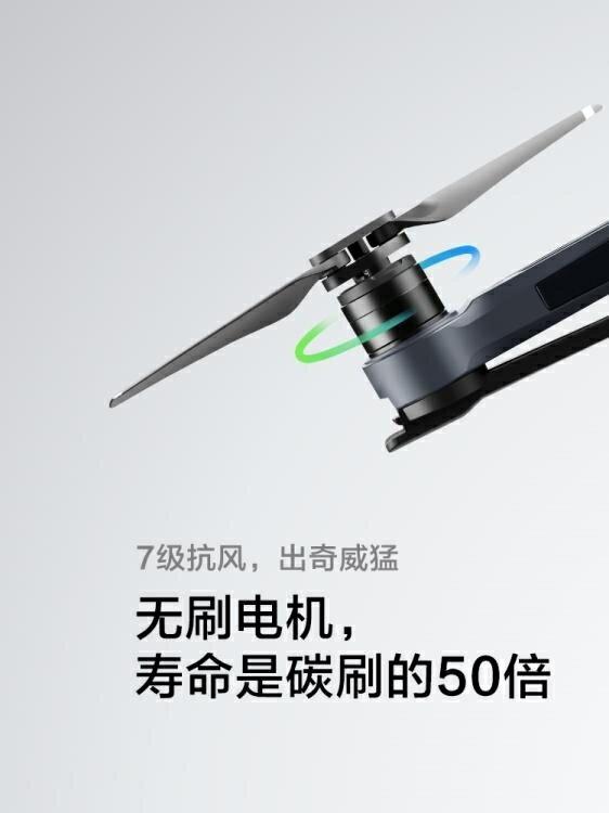 空拍機 f11長續航抖音同款無人機航拍器高清專業飛行器大型2000米 4k GPS 超遠程(7-10天送達,尺寸大於35cm請選用宅配)