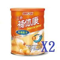銀髮族健康補品推薦到三多補体康均衡配方865g*2罐~ 加贈2小包(送完為止)就在松本清本舖推薦銀髮族健康補品