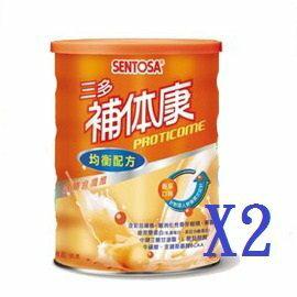 三多補体康均衡配方865g*2罐~加贈2小包(送完為止)