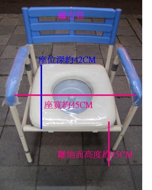 收合式烤漆便器椅/洗澡椅/馬桶椅 高低可調整 軟坐墊 可搭包大人.安安.添寧.康乃馨濕巾使用