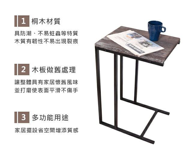 凱堡 桐木邊桌 實木邊桌 仿舊系列 小茶几沙發邊桌【H05070】 4