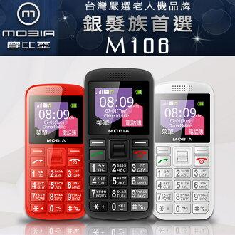 摩比亞MOBIA M106-大按鍵3G直立無相機軍人手機