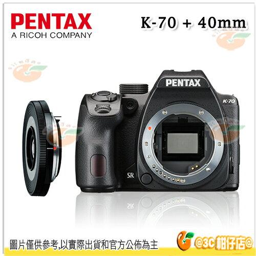 送登錄禮 Pentax K-70 + 40mm 超薄餅乾鏡 單鏡組 防滴防塵防潑水 富堃公司貨 翻轉螢幕 K70