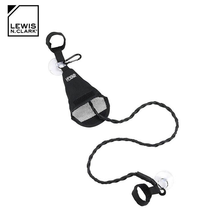 Lewis N. Clark 旅行吸盤晾衣繩 754 / 城市綠洲 (曬衣繩、旅遊配件、美國品牌)