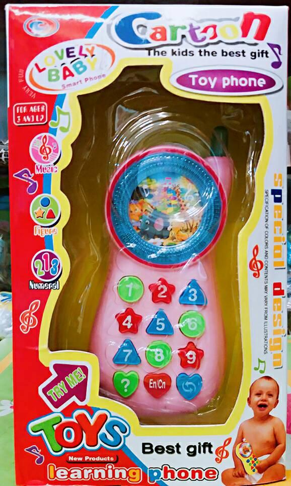 【兒童玩具】兒童音樂電話手機