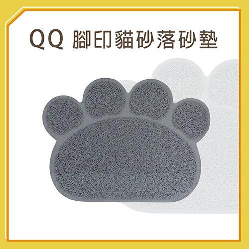 【力奇】QQ腳印貓砂落砂墊-90元>可超取(H002F01)