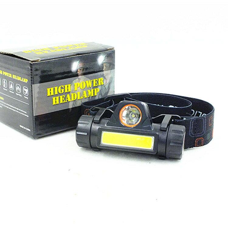 COB+LED戶外強光頭戴燈 USB充電強光手電筒 帶磁鐵 露營燈 探險燈 釣魚燈 夜探 巡視燈