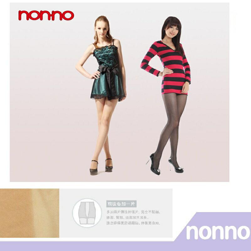【RH shop】nonno 儂儂褲襪 加大超彈性褲襪 XXL - 6900