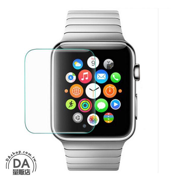 《3C任選三件9折》Apple watch 42mm 手錶 鋼化膜 玻璃 保護膜 保護貼(80-2034)
