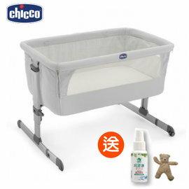 【贈抗菌液60ml+玩偶(隨機)】義大利【Chicco】Next 2 Me多功能移動舒適嬰兒床(雪銀白)