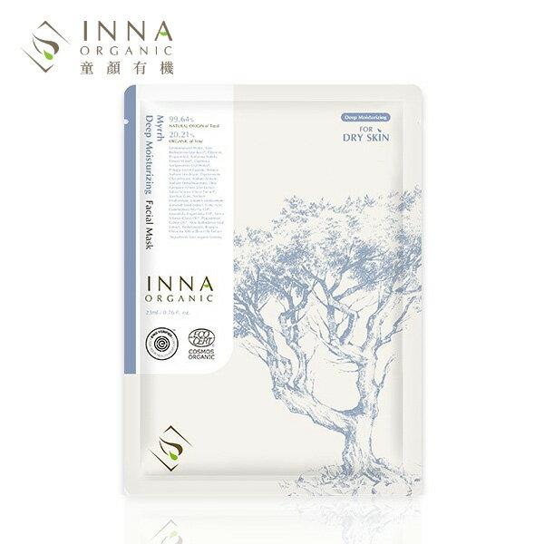 MIT👍滿額贈♥️【Inna Organic 童顏有機】沒藥深層水潤面膜 (1片) 0