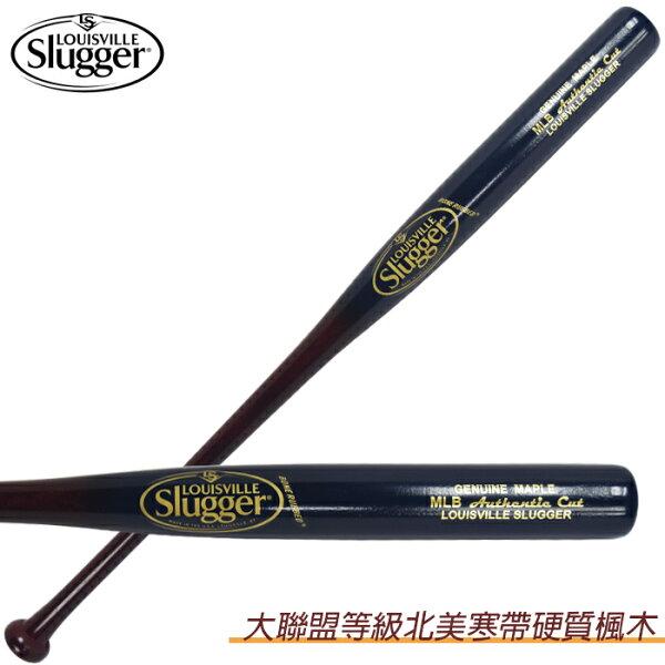 棒球世界LouisvilleSluggerAuthenticCut進口慢壘楓木木棒-HG深藍紅特價