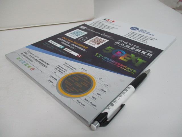 【書寶二手書T1/科學_EIM】工業材料_394期_被動元件