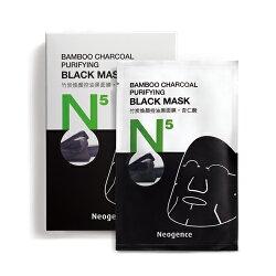 Neogence 霓淨思 N5 竹炭煥顏控油黑面膜 6片/盒 效期2020.07 公司貨【淨妍美肌】