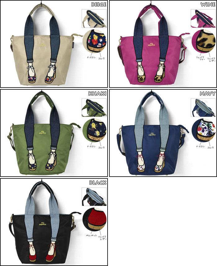 日本Mis Zapatos/2WAY 可肩背手提包/to-bag-182。5色。(4860)日本必買 件件含運 日本樂天熱銷Top 日本空運直送 日本樂天代購