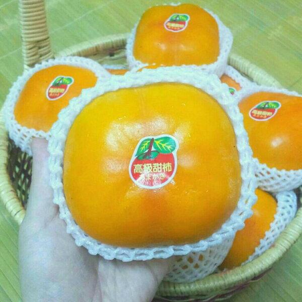 幸福味的 阿真精選水果:【免運】超甜8A大顆(7.5-8.5兩)高山甜柿7.5台斤♡保證新鮮好吃♡