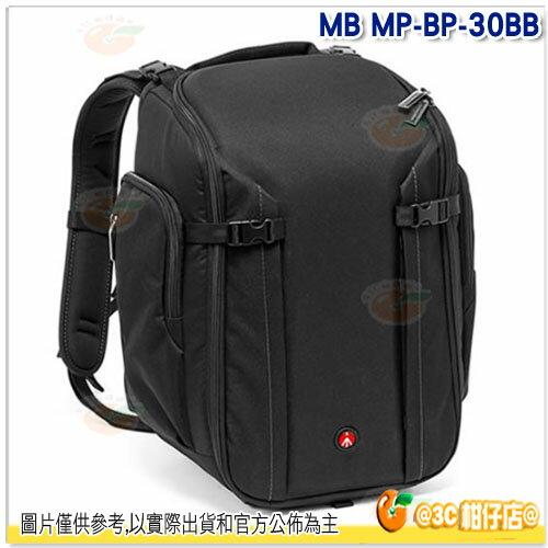 0利率 Manfrotto 曼富圖 MB MP~BP~30BB 大師級後背包 30 正成
