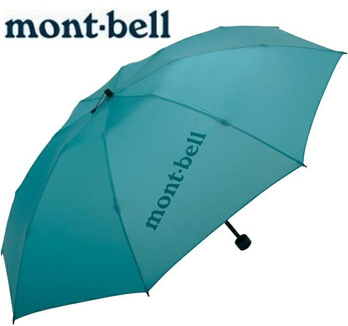 Mont-Bell 輕量戶外傘/折傘 UL Trekking Umbrella 1128551 TQB青藍