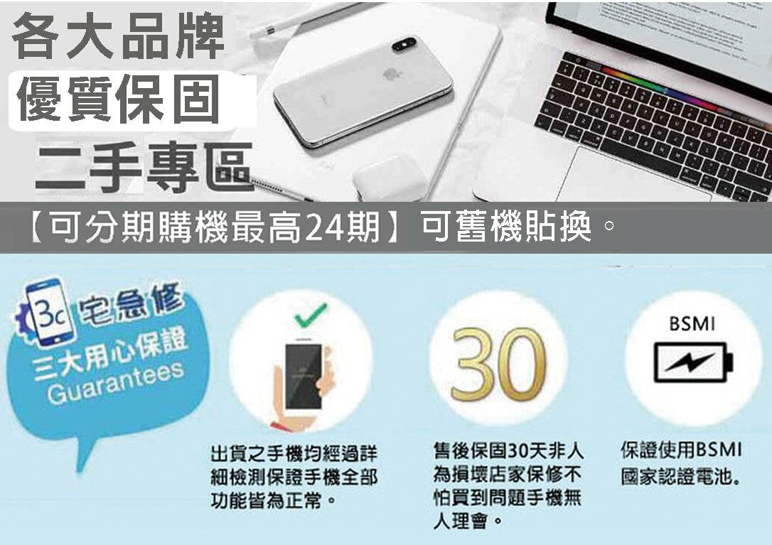 【3C宅急修-二手機專賣店】-Apple iPhone X 黑 64GB 附配件 售後保固30天 9