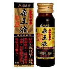 順天本草 帝王液 50ml/瓶◆德瑞健康家◆