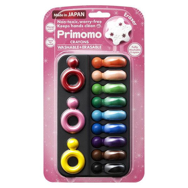 日本 Primomo 12色造型無毒蠟筆 幼兒安全無毒蠟筆 戒指 附小花橡皮擦 *夏日微風*
