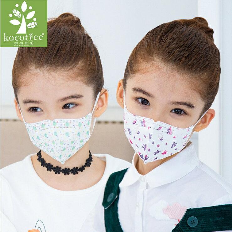WallFree窩自在★繽紛彩色數字星星印花透氣PM2.5防護無紡布防塵兒童口罩