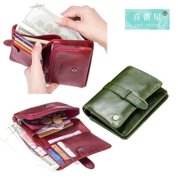 【喜番屋】真皮頭層牛皮女士皮夾皮包錢夾錢包短夾女夾【LH72】