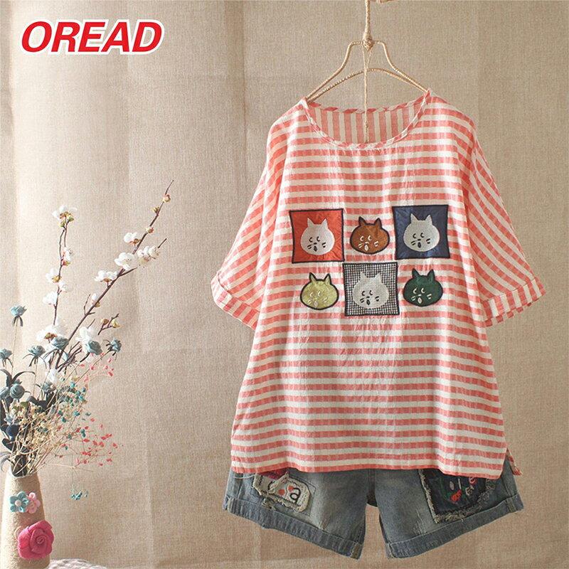 寬鬆棉麻條紋t恤(2色F碼)*ORead* 0