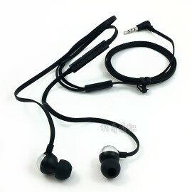 LG 原廠耳機 QuadBeat 2 LE530 (黑)