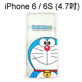 哆啦A夢空壓氣墊軟殼 [大臉] iPhone 6 / 6S (4.7吋) 小叮噹【正版授權】
