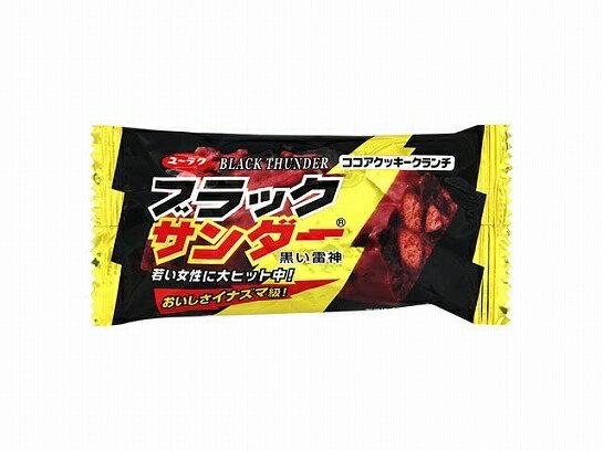 [熱賣黑雷神]黑色雷神巧克力 21g
