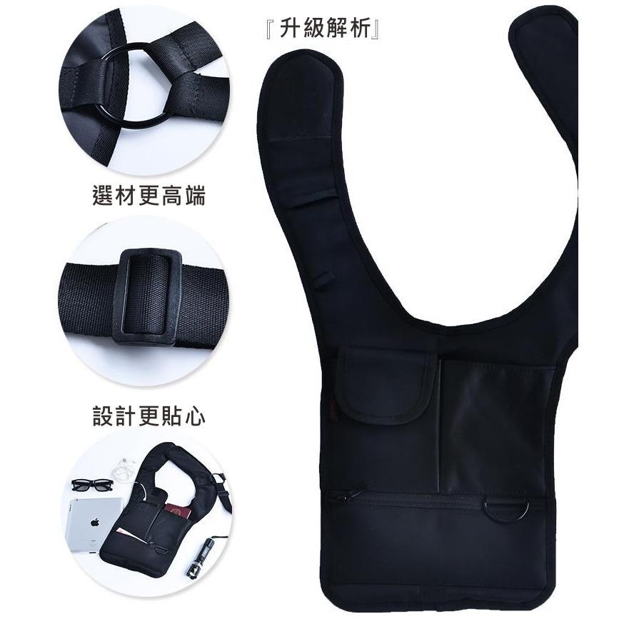 ORG《SG0040》第三代 隱藏式 腋下雙肩包 防盜包 腰包 特工包 隱形背包 背包 運動 側背包 大容量 收納包 2