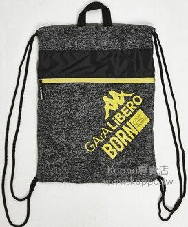 【登瑞體育】KAPPA 輕量雙肩後背包 UG66G14082