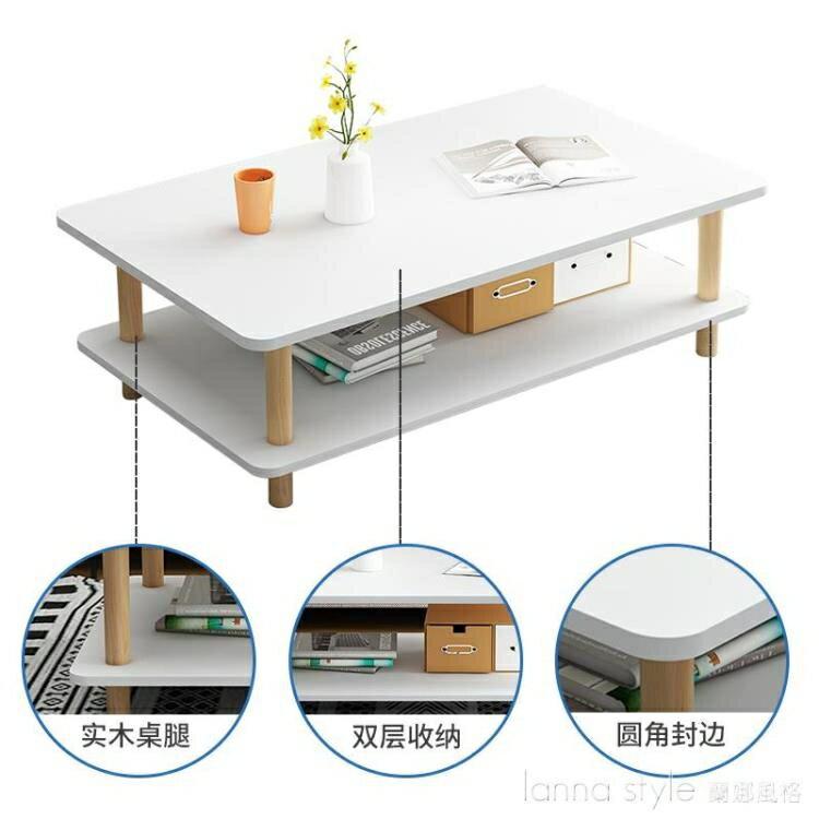 北歐小桌子茶几小戶型家用客廳現代簡約出租房簡易創意雙層茶几桌