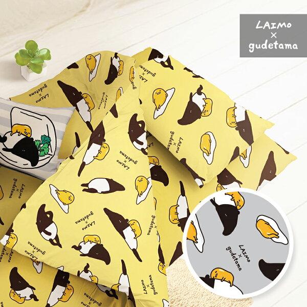 享夢城堡:【享夢城堡】單人床包薄被套三件式組-蛋黃哥X馬來貘-黃.灰