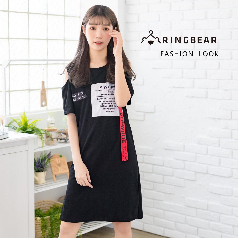 露肩--簡約時尚率性貼布英字印圖挖肩短袖開衩下襬連衣裙洋裝(黑XL-3L)-D476眼圈熊中大尺碼 0