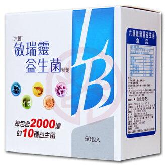 六鵬敏瑞靈益生菌(50包/盒)x1