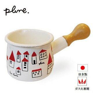 日本製Plune琺瑯木柄牛奶鍋無蓋550ml白色小房子*夏日微風*