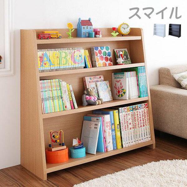 天空樹生活館:日系質感兒童繪本收納架-JapanDesign【天空樹生活館】
