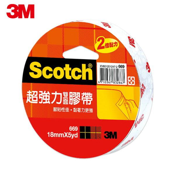 【3M】669Scotch超強力雙面膠帶(18MMx5YD)