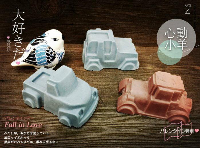 心動小羊^^轎車汽車6連模|蛋糕烘培食品模具|手工皂矽膠
