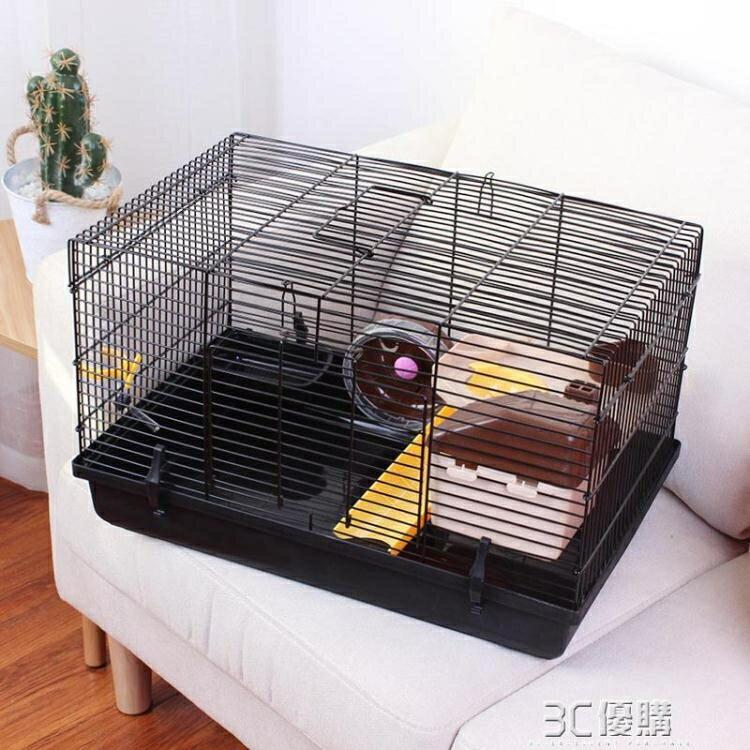 倉鼠籠子倉鼠47cm基礎籠倉鼠雙層窩豪華別墅倉鼠籠倉鼠房子超大