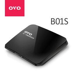 【OVO 網路電視盒 B01S】 一年保固NCC認證免費第四台(小米/千尋/OVO/Apple TV) 網路電視/安博/成人頻道