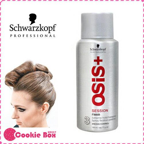 *餅乾盒子* 德國 Schwarzkopf 施華蔻 osis 黑炫風 特強 定型 噴霧 3號 頭髮 造型 熱銷 100g