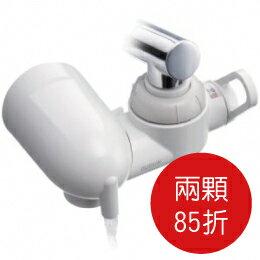 甜淨水PLUS除鉛淨水器濾芯(兩顆85折)