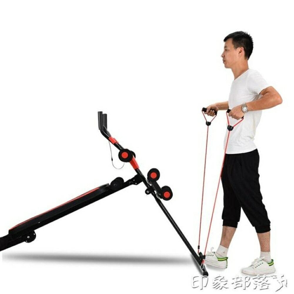 美腰機家用健身器材仰臥板健腹器腹肌訓練器 MKS 全館免運