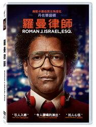 羅曼律師 DVD