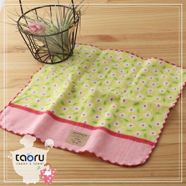 taoru:日本毛巾:町娘物語_瑪格麗特25*25cm(手巾花屋篇--taoru日本毛巾)