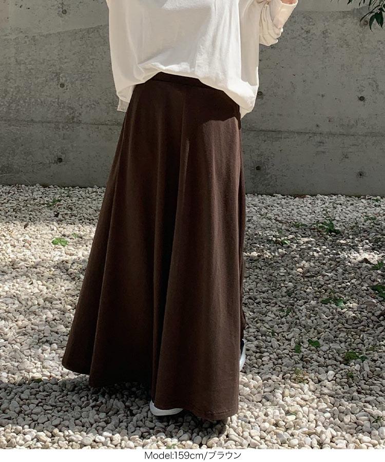 日本Kobe lettuce  /  秋冬毛巾布休閒長裙 半身裙  /  m2576  /  日本必買 日本樂天直送  /  件件含運 4