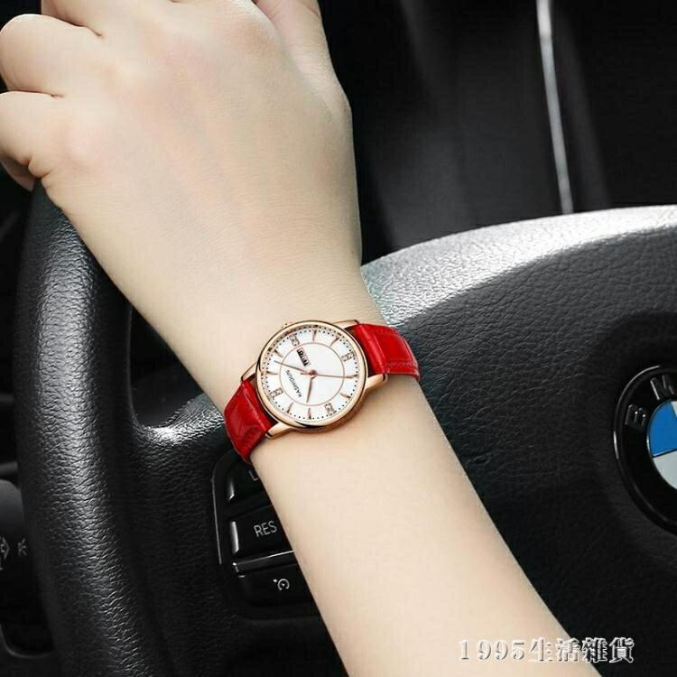 手錶女 雙日歷休閒防水學生石英錶皮帶女士手錶女錶 NMS  秋冬新品特惠